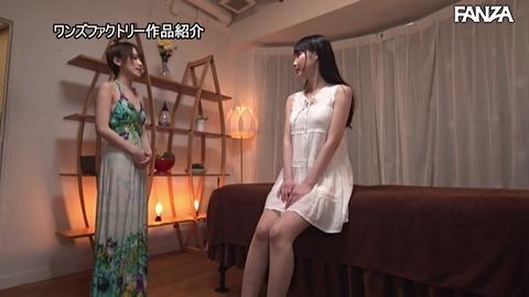 shiina-sora-sayuki-kana-lez-newhalf04