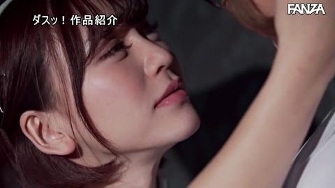 hoshi-seri-tsukishima-anna-newhalf-lez05
