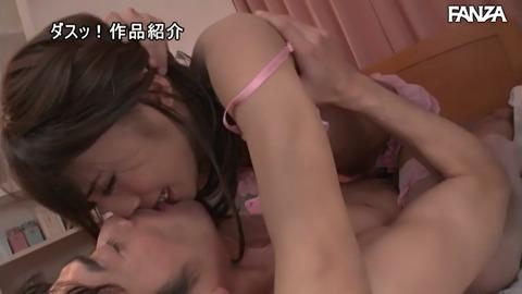 nanase-rui-nomikaide-otokonoko-nakadasi27