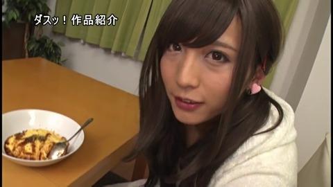 nanase-rui-kanojono-otouto04