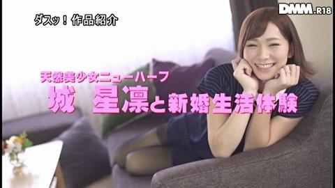 kizuki-seri-sinkonseikatu05