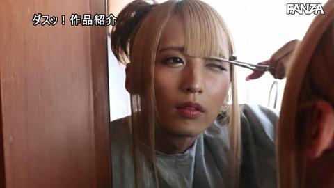 nanase-rui-mittyaku13