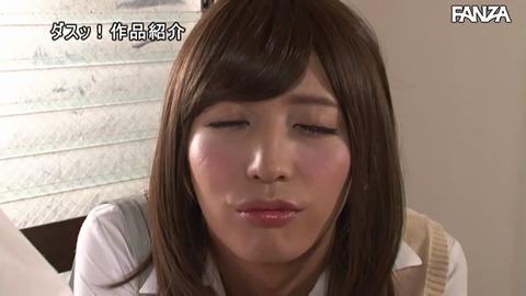 nanase-rui-musukoga-otokonoko04