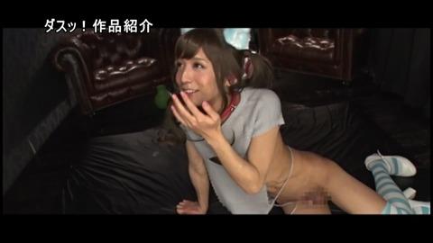 nanase-rui-tennen-otokonoko44