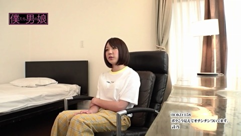 shino-ochinchin01