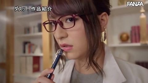 saetsuki-rin-gokkun27