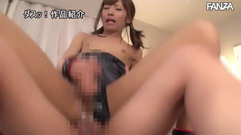 nanase-rui-otokonko-pu-ru-tikan42