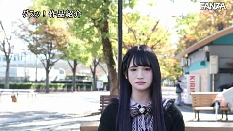 amatsuka-yura-mittyaku-newhalf04