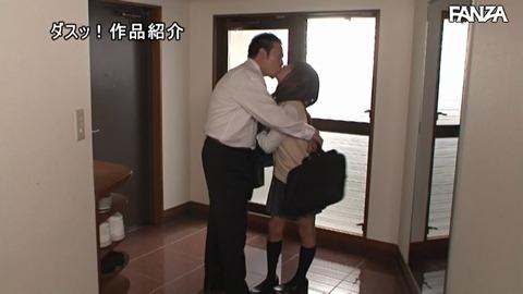 nanase-rui-musukoga-otokonoko33