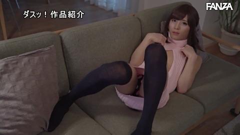 nanase-rui-otokonoko-sinkon68