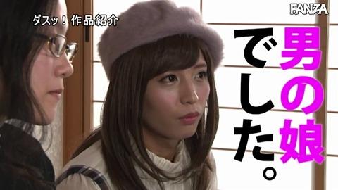 nanase-rui-musukoga-otokonoko02