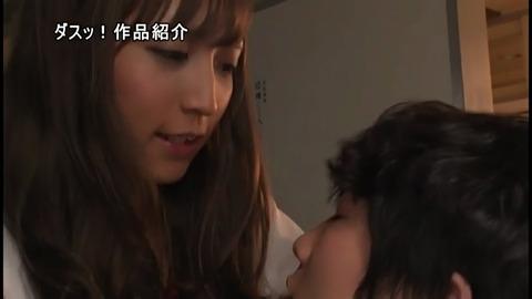 nanase-rui-seihukudansi10