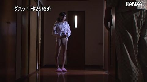 nanase-rui-musukoga-otokonoko22