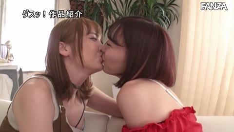 hoshi-seri-tsukishima-anna-newhalf-lez12