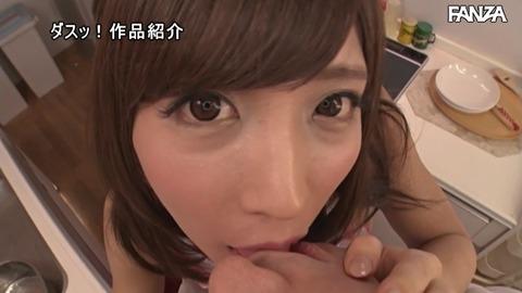 nanase-rui-otokonoko-sinkon15