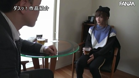 nanase-rui-nomikaide-otokonoko-nakadasi03