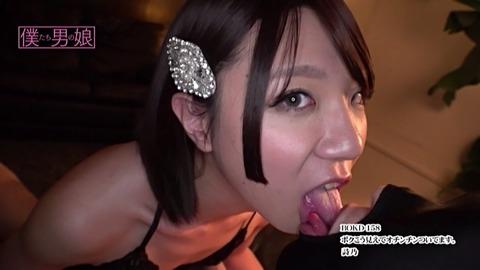 shino-ochinchin17