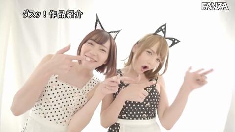 hoshi-seri-tsukishima-anna-newhalf-lez04