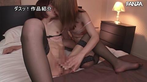 hoshi-seri-tsukishima-anna-newhalf-lez41