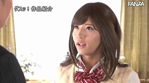 nanase-rui-musukoga-otokonoko16