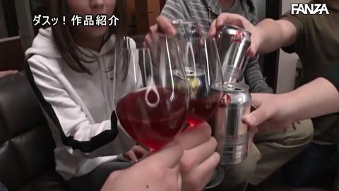nanase-rui-nomikaide-otokonoko-nakadasi12