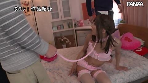 nanase-rui-nomikaide-otokonoko-nakadasi25