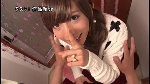 nanase-rui-kanojono-otouto21
