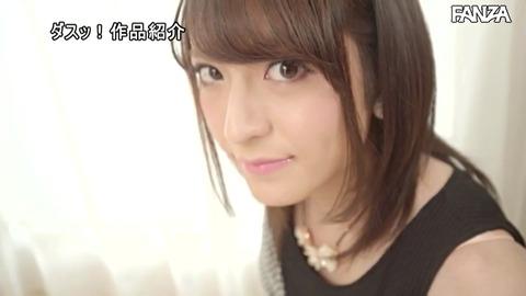 saetsuki-rin-gokkun05
