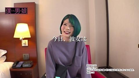 suzune-niko-otokonoko-debyu-07