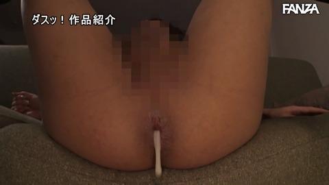 nanase-rui-otokonoko-sinkon67