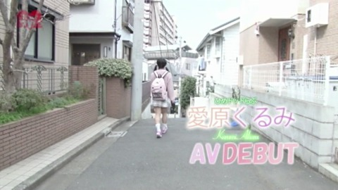 aihara-kurumi-himelove48