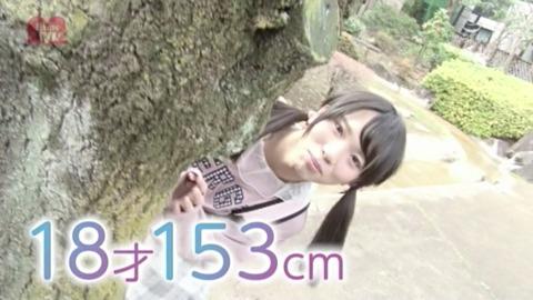 aihara-kurumi-himelove01