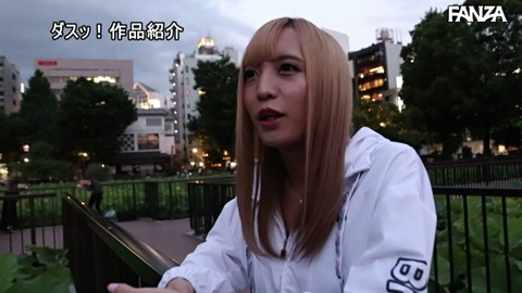 nanase-rui-mittyaku18