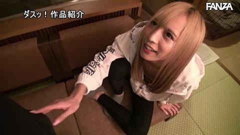 nanase-rui-mittyaku07