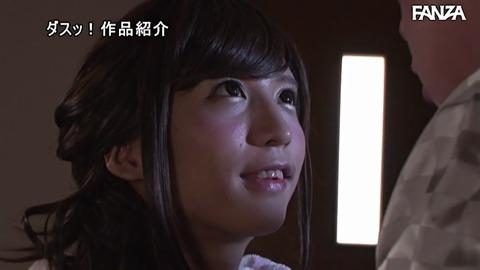 nanase-rui-musukoga-otokonoko23