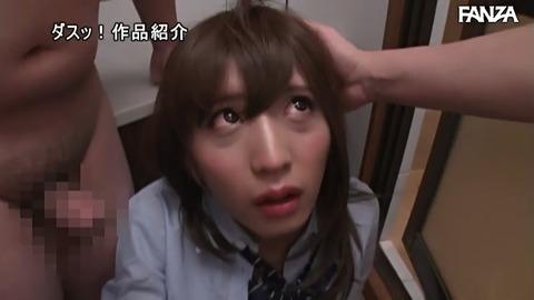 nanase-rui-nomikaide-otokonoko-nakadasi20