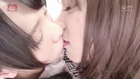 aihara-kurumi-himelove20