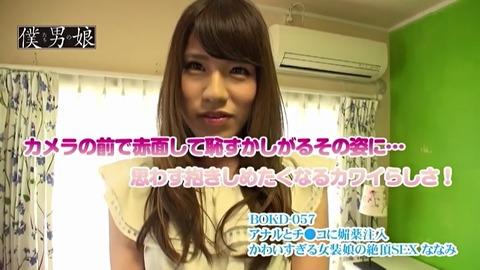 minami-otokonoko-biyaku03