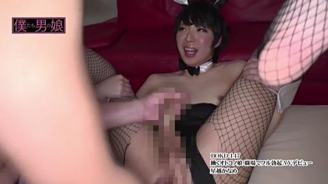 hoshigoe-kaneme-hataraku-otokonoko23