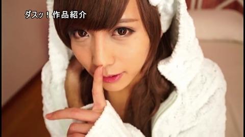 nanase-rui-kanojono-otouto03