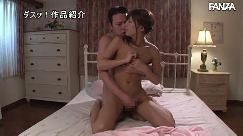 nanase-rui-musukoga-otokonoko27