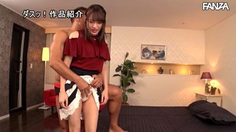 saetsuki-rin-gokkun12