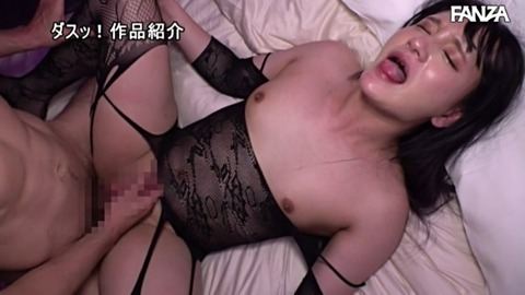 amatsuka-yura-mittyaku-newhalf27