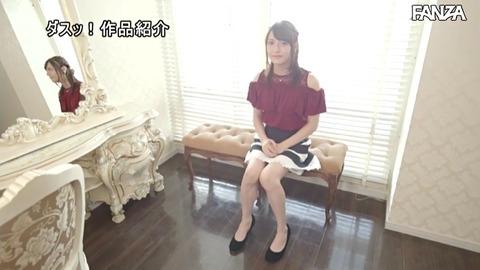 saetsuki-rin-gokkun04