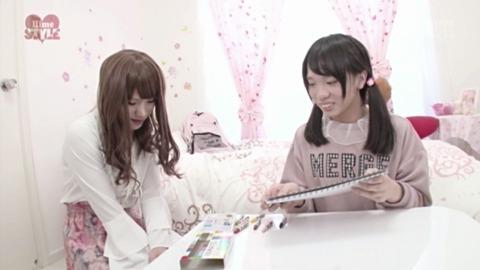 aihara-kurumi-himelove18