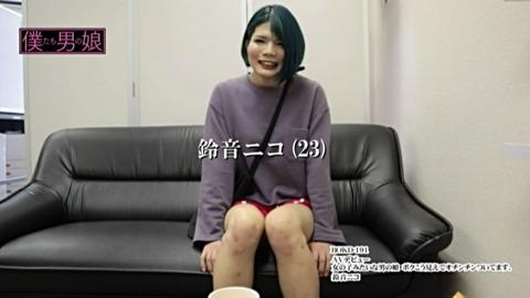 suzune-niko-otokonoko-debyu-01