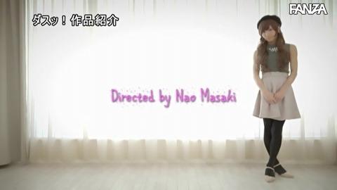 nanase-rui-ferationokisai24