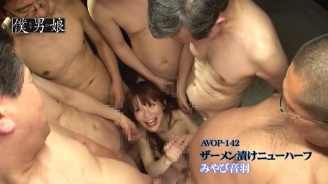 miyabi-semen10