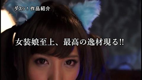 nanase-rui-tennen-otokonoko31