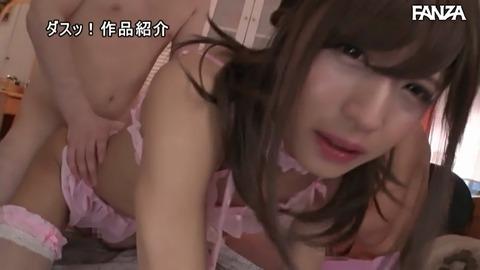 nanase-rui-nomikaide-otokonoko-nakadasi26